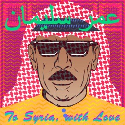 Omar Souleyman – Ya Bnayya (Official Full Stream)